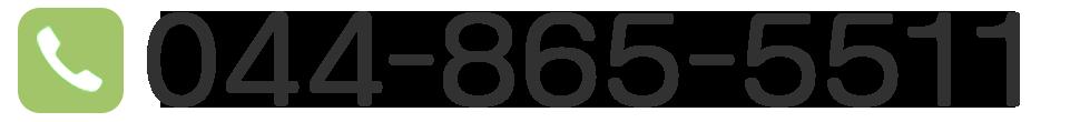 045-561-5544
